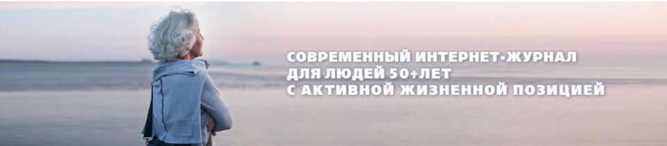 pokolenie-x.com