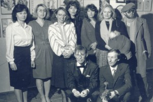 Персональная выставка 1993 г.
