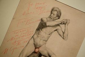 Рисунок с фигурой бородатого натурщика похожего на Калинина сопровожден подписью: «Что такой худой, Михал Иваныч? Работой займись. Онанизм – не работа. Марксизмом займись! Хе хе!».
