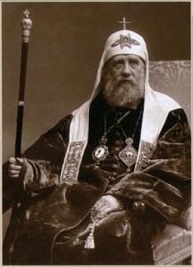 Патриарх Тихон Московский и всея России в XX веке, после восстановления патриаршества, (1917—1925)