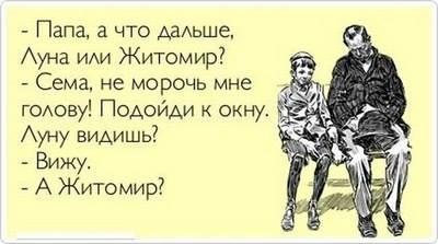 1467360_589212697816110_7473685_n (1)