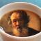 подвешенный кофе