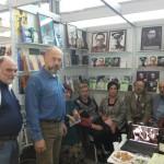 Книжная ярмарка Франкфурт