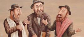 еврейских пословиц