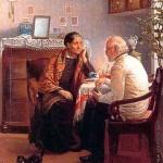 Наумов А. А. Старый друг