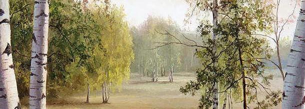 пейзажной традиции
