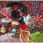 Видяева Наталья Александровна (Россия, 1981) «Пасхальный натюрморт»
