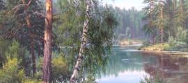 Великолепные пейзажи