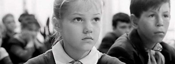 Лена Проклова