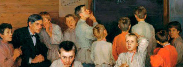 учитель стал знаменитым