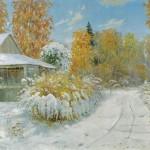 Олег Молчанов  Ранний снег