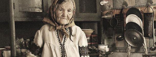Сельские женщины