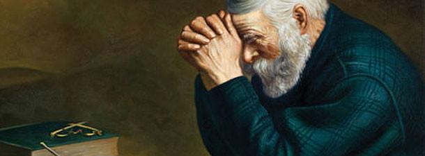 молитва старика