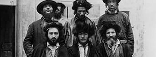 евреев